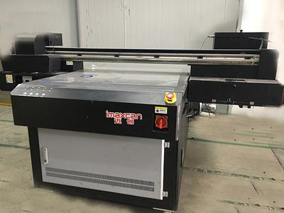 UV数码印刷机